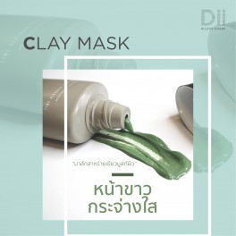 Dii : Time Reversal Clay Mask 50 ml